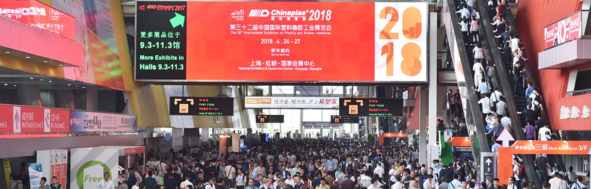 AT CHINAPLAS 2018 WITH THE LATEST TECHNOLOGICAL EVOLUTIONS